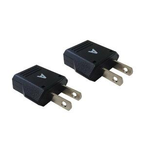 海外旅行用変換プラグAタイプ2個セットコンセント変換旅行用品トラベル用品家電製品電気製品生活家電