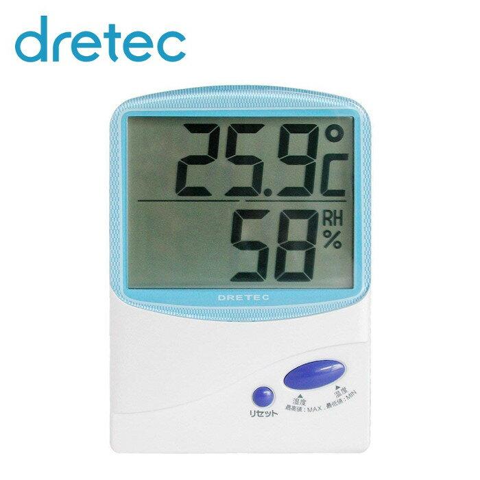 温度計 湿度計 温湿度計 デジタル 小型 ミニ コンパクト 遠くからでも見やすい 大画面 ドリテック O-206BL