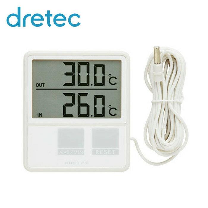 温度計 デジタル 小型 ミニ コンパクト 冷蔵庫の温度管理に 室内 室外 ドリテック O-215WT