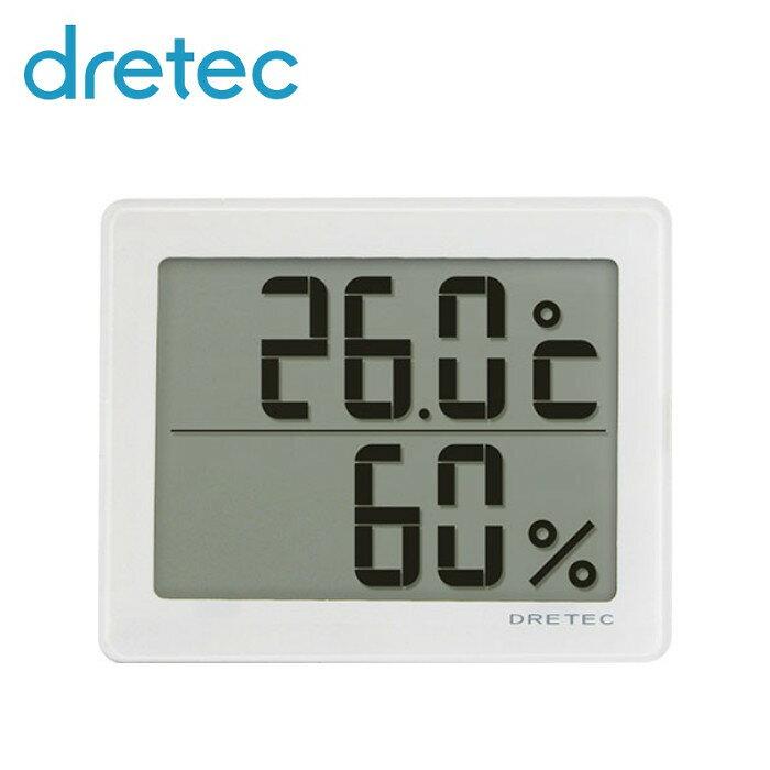 温度計 湿度計 温湿度計 デジタル 小型 ミニ コンパクト 遠くからでも見やすい 大画面 フラットタイプ アクリア ドリテック O-226WT