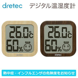 温湿度計 熱中症の危険度を表示 デジタル温湿度計 温度計 湿度計 コンパクト 小型 ドリテック O-271