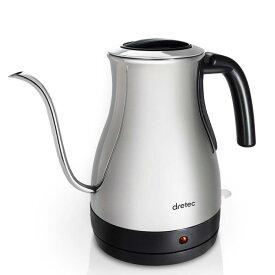 電気ケトル ステンレス コーヒー ドリップ ポット 細口 1.0L 空だき防止機能付 ドリテック PO-350