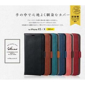 iPhone XS アイフォン テンエス 5.8インチ ソフトレザーカバー 磁石付 エレコム PM-A18BPLFY