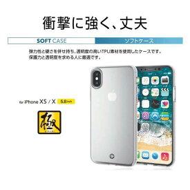 iPhone XS アイフォン テンエス 5.8インチ ソフトケース ストラップホール付 クリア エレコム PM-A18BUCTSTCR