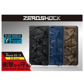 iPhone XS アイフォン テンエス 5.8インチ ZEROSHOCK フラップ カモフラ エレコム PM-A18BZEROFT