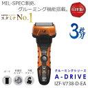 シェーバー 髭剃り グルーミングシリーズ A-DRIVE 3枚刃 往復式 日本製 オレンジ ネット限定モデル IZUMI マクセルイズミ IZF-V738-D-EA