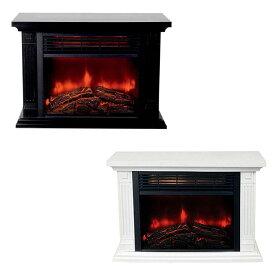 ヒーター 暖炉型 電気式 暖炉 ストーブ レトロ 500W・1000W 温度過昇防止器搭載 コンパクト ヒロコーポレーション HD-100