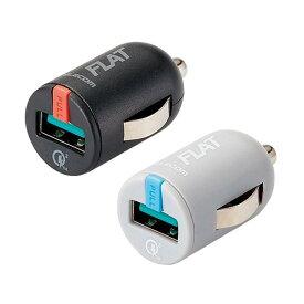 充電器 超コンパクト車載充電器 シガーチャージャー 1USBポート (Quick Charge3.0) エレコム MPA-CCUQ03