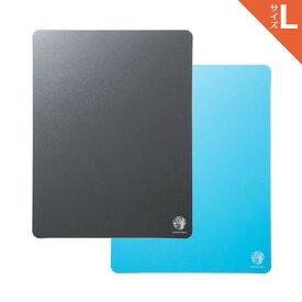 マウスパッド ベーシック Lサイズ ブルーLED・光学式・レーザー式対応 サンワサプライ MPD-OP54**-L