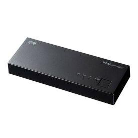 HDMI切替器 3入力1出力 自動切替・完全手動切替の2モード フルHD 1080p対応 超小型 サンワサプライ SW-HD31L