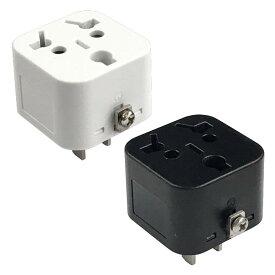国内用 マルチ変換プラグ B/BF/B3/C/O/O2/SE→A 海外の家電製品を日本で使うための変換プラグ 旅行グッズ トラベルグッズ カシムラ NTI-57