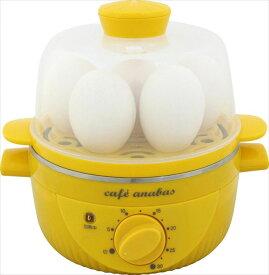 ゆで玉子名人&簡単蒸し器 簡単にとろとろ半熟たまごが作れます イエロー 1段 ANABAS KOBAN 太知ホールディングス SE-001