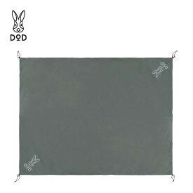 【あす楽 送料無料】グランドシート テントシート テントマット 5人用 DODテントにぴったりサイズ 汚れや雨水からテントを守る DOD GS5-566-GY