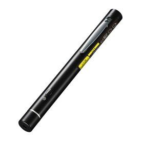 赤色レーザーポインター サッと取りだせるペン型タイプ 適度な重さで上質な真鍮製 省電力 単4乾電池式 PSC認証品 サンワサプライ LP-RD315BK
