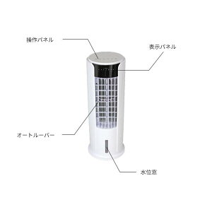【あす楽】【1000円オフクーポンで実質10379円のチャンス】扇風機冷風扇サーキュレーターホワイトSKジャパンSKJ-KT30R