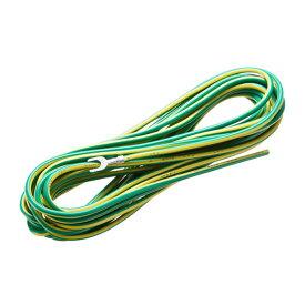 アースケーブル 機器や電源タップのアース配線に最適 5m サンワサプライ KB-DE5