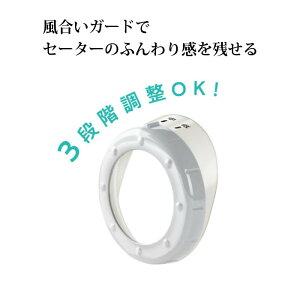 毛玉取り器毛玉クリーナー電池式日本製の大型刃で一気に毛玉カット風合いガード付き毛だまトレタホワイトテスコムKD501-W