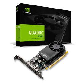 【沖縄・離島配送不可】グラフィックスボード プロフェッショナル向け NVIDIA Quadro P620 エルザ ELSA Japan ELS-EQP620-2GER2