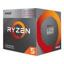 【沖縄・離島配送不可】CPU デスクトップパソコン用 AMD Ryzen 5 3400G with Wraith Spire Cooler BOX AMD YD3400C5FH…