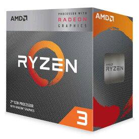 【沖縄・離島配送不可】CPU デスクトップパソコン用 AMD Ryzen 3 3200G with Wraith Stealth Cooler BOX AMD YD3200C5FHBOX