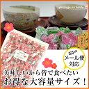 【メール便送料無料】 梅こんぶ飴 500g 大袋こんぶ飴の中に甘酸っぱいジャムが入った美味しい昆布のおやつです。