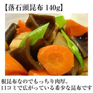 【送料無料】昆布問屋厳選!富山のこんぶ食卓セット昆布の魅力がたっぷり詰まった昆布王国富山のおすすめセット【tk】