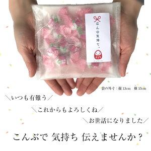 https://image.rakuten.co.jp/konbu-genzouya/cabinet/04433867/04475365/putigift/puti2.jpg