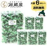 【メール便送料無料】根こんぶ飴500g大袋栄養価の高い根昆布をふんだんに使用しました。