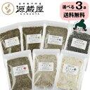 [選べる3袋]富山のこんぶ7種類黒とろろ・白とろろ・おぼろ昆布・おむすび昆布昆布ふりかけ・納豆昆布・細切り塩昆布【…