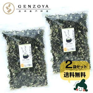 [大袋]とろりんスープ昆布と海藻[100杯分] 200g×2袋 即席スープの素 お徳用
