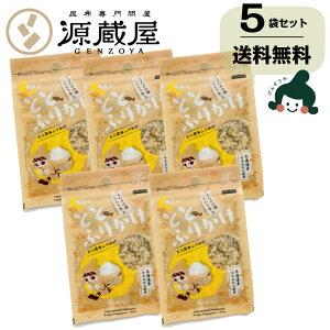 [5袋]たらこんぶ ととふりかけ プレーン味 38g×5袋セット めしこん