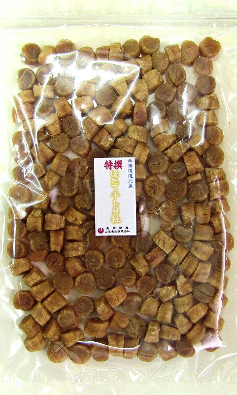 80009【メール便】北海道オホーツク産 帆立・ほたて干し貝柱500gチャック袋です