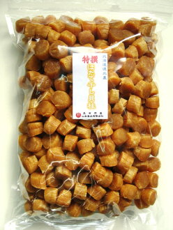 80004 Okhotsk scallop-Scallops with dried scallop 1 kg is the zipper bag fs3gm