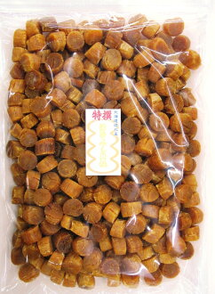 80008 Dried scallop Okhotsk and scallop the scallop SA1kg zipper bag fs3gm