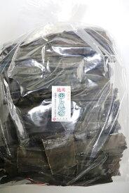12023北海道産だし昆布(真昆布)わけあり1kg お徳用・業務用