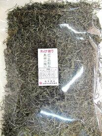 20007【メール便】わけありがごめ昆布刻み(短)150g(乾燥・Dry)フコイダン納豆昆布