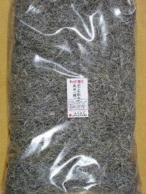 20008わけありがごめ昆布刻み(短)1kg(乾燥・Dry)フコイダン納豆昆布