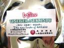 21010【メール便送料無料】ワインビネガーネコンブ300g徳用(すこんぶ・酢昆布)