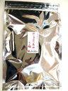 21011【メール便】高級おしゃぶり昆布梅120g徳用(北海道産昆布x紀州梅)
