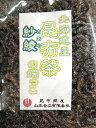 22006【メール便送料無料】昆布茶の端っこ紗綾(さあや)300g(塩昆布)お買い得品