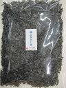 22009【メール便送料無料】お徳 わけあり・規格外の塩ふきひじき500g