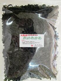 50008 メール便 三陸産カットわかめ90g(乾燥・dry)