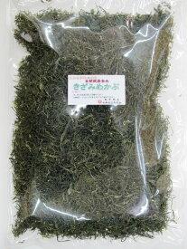 51001 メール便 三重県・伊勢志摩産きざみめかぶ(徳用)200g(乾燥・dry)(めひび・めかぶスライス)