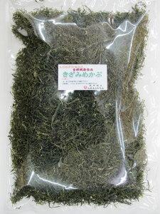 51002 メール便 きざみめかぶ(徳用)200g(乾燥・dry)韓国産(めひび・めかぶスライス)