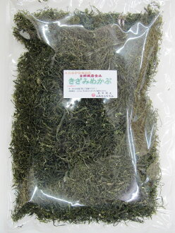 Carve with 51001 Mie, Shima, Ise products; 200 g (drying, dry) of seaweeds (for the virtue) (slice めひび, a seaweed)