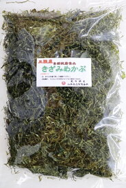 51003 メール便 三陸産きざみめかぶ(徳用)90g(乾燥・dry)(めひび・めかぶスライス)