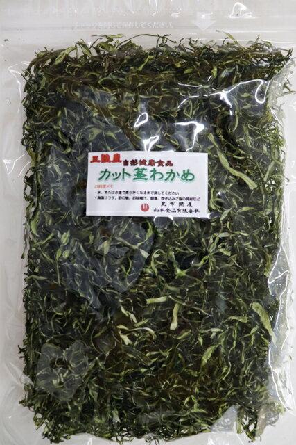 51004【メール便】三陸産カット茎わかめ90g(乾燥・dry)