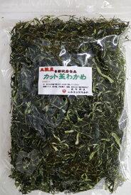 51004 メール便 三陸産カット茎わかめ90g(乾燥・dry)