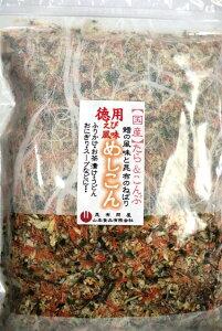 71003 メール便 めしこん200gえび風味北海道産がごめ昆布・すきみたら使用(たらこんぶ)ふりかけ 高級 ご飯のお供 ご飯のおとも ごはんのお供 ごはんのおとも おにぎりの具 おにぎり 具 た