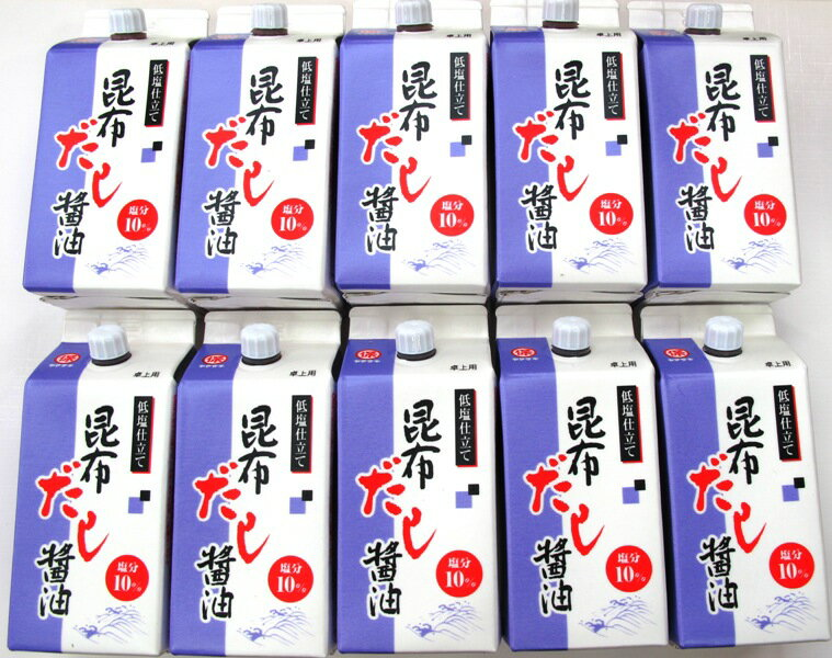 80099-2【超特売】昆布問屋の昆布だし醤油【減塩】200mlx10本